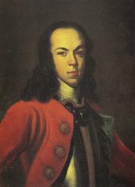Alexei Petrovich, Tsarevich of Russia