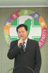 Cheng Wen Tsan